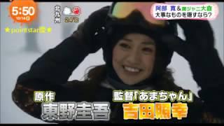 大島優子 NEWS&受賞歴 (1~34)◇: ☆34.祝!大島優子、マクドナルド ビッ...