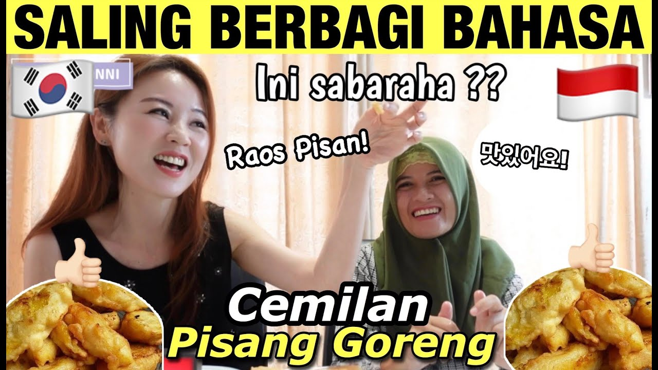 REAKSI ORANG KOREA MAKAN PISANG GORENG CEMILAN INDONESIA! MANTUL | 인도네시아 간식 바나나튀김 먹방! 대박 !