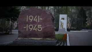 Капитуляция Германии 8 мая 1945 год    Щелково(, 2014-05-07T19:51:56.000Z)