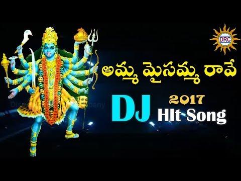 Amma Maisamma Raave 2017 Dj Hit Song   Maisamma Special   Disco Recording Company