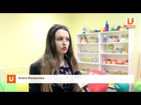 в Уфе открылся первый в Республике центр абилитации Любимый малыш