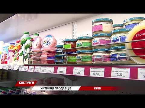 34 телеканал: Как не оказаться обманутым в супермаркете?