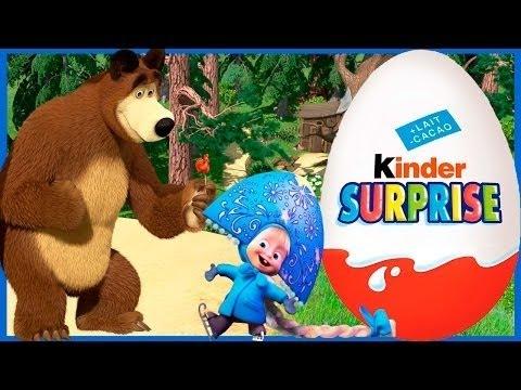 Маша и медведь киндер сюрприз.masha e o urso kinder surpresa