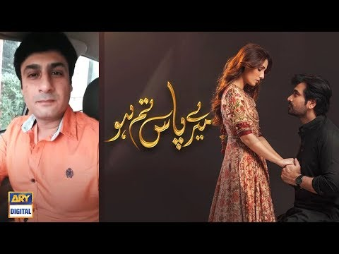 actor-kamran-jilani-praises-and-congratulates-the-cast-writer-and-team-of-meraypaastumho-ary-digital