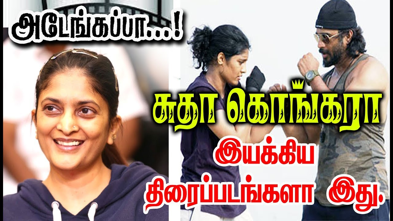 Director Sudha Kongara Given Two Hits For Tamil Cinema| List Here ...