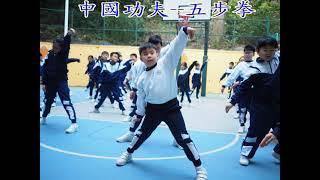 Publication Date: 2019-02-26 | Video Title: 九龍婦女福利會李炳紀念學校 - 昔在 ‧ 今在 ‧ 仍在