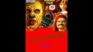Maut Hindi Best Horror Movie In India