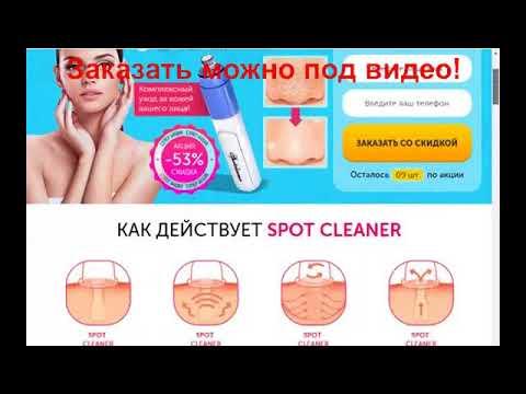 Расческа Split Ender pro (Сплит Эндер) купить в России. - YouTube