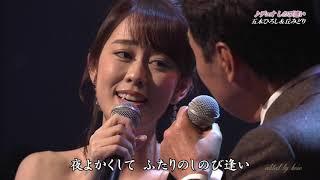 BKIBH848 デュオ しのび逢い 五木ひろし&丘みどり (1984)190213 vL HD
