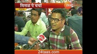 Kolhapur   Peoples Reaction On Politics At Phadtare Misal Corner