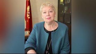 Министром образования России стала Ольга Васильева. Чему теперь будут учить детей?