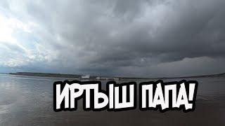 Рыбалка на реке Иртыш