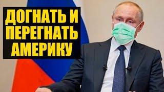 Театр абсурда или новое обращение Путина