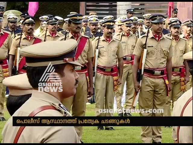 Tribute to martyrs of Kerala police on police commemoration day