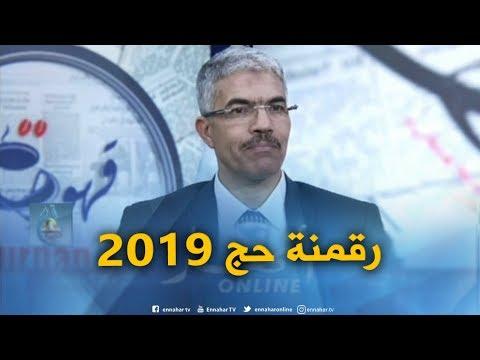 fc656b7be Nogoom Masrya   ALL NEW