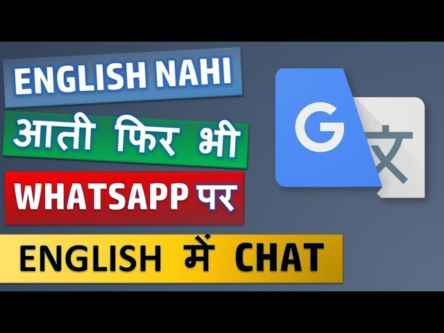 Chat in english without English knowledge | Whatsapp par english me chat kaise kare