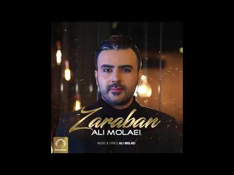 Ali Molaei - \