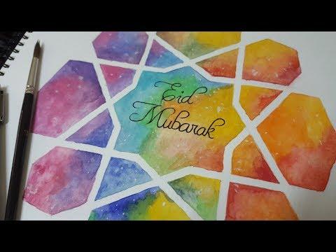 Watercolor Islamic Eid Greeting