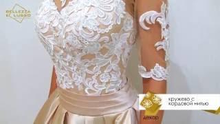 ВИДЕО ОБЗОР. Свадебное платьe Madlen от бренда Bellezza e Lusso