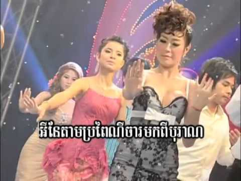 Khmer Music, Cambodian 2016 Music MTV Celebration Cambodia Songs Video