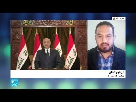 العراق: بعد رفض برهم صالح تكليف العيداني.. ما موقف المرجعية الشيعية؟