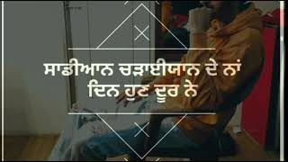 Mahol By Love Sandhu Lyrics video by CvM