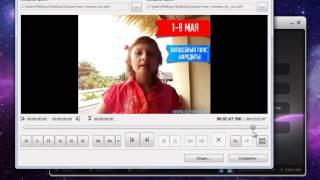 Free Studio обрезка и конвертация видео