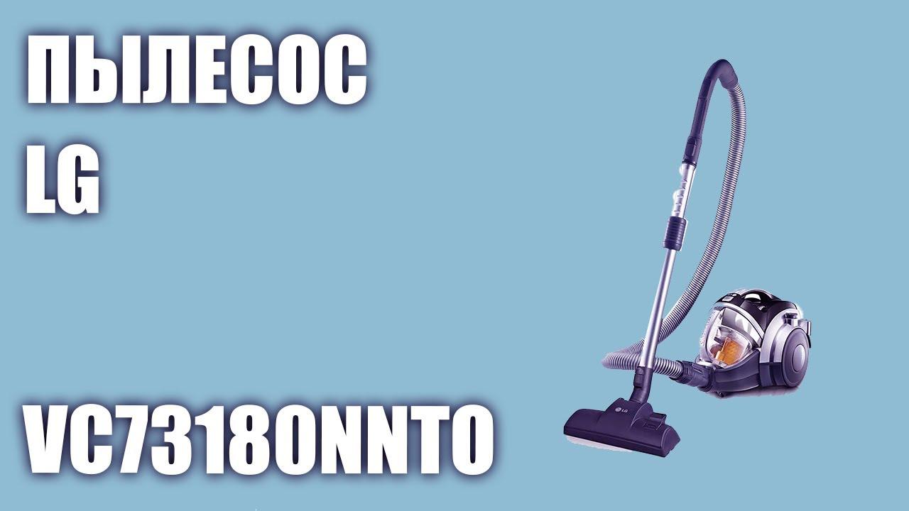 Пылесос LG VC73180NNTO