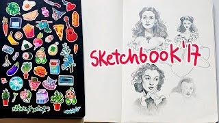 sketchbook 2017