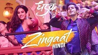 || Zingaat Hindi - Dhadak Movie Whatsapp Status Song Download 2018 || New Sairat -2 Zingaat Song.