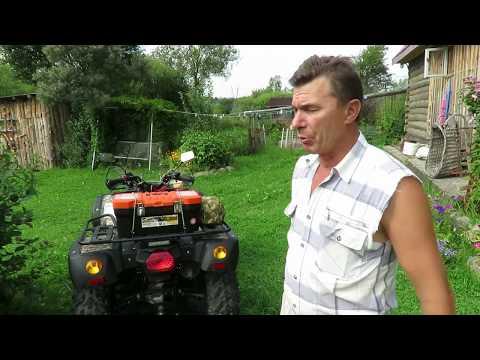 Квадроцикл Стелс Леопард 500YS установка кофра