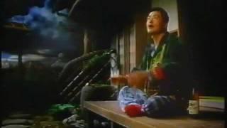 KIRIN Commercial 1992 Ken Ogata キリン CM 緒形拳 1992.