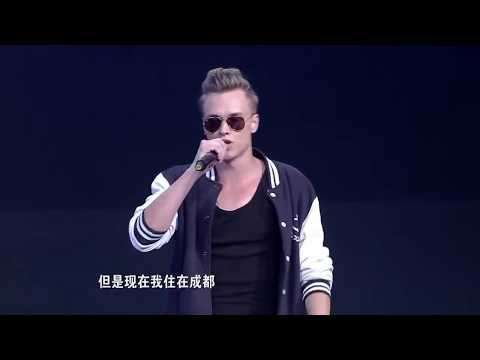 Handsome German Boy Goes On Chinese Dating Show - A Hilarious Breakdown