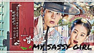 Video My sassy girl ||mv download MP3, 3GP, MP4, WEBM, AVI, FLV November 2017