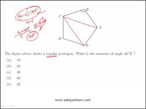 SAT MATH PRACTICE QUESTION: PENTAGON AND INTERNAL ANGLES
