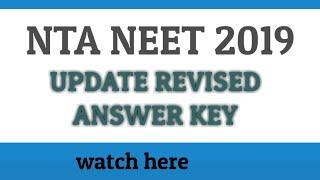 NTA neet revised answer key || neet result
