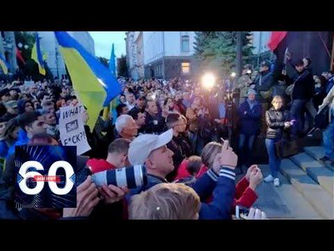 Украина вышла на