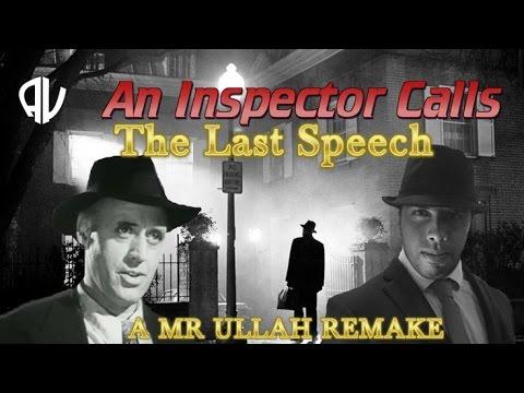 An Inspector Calls: The Last Speech Remade 2016