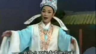 Chinese Yueju Opera: ZHANG Yu boil the sea