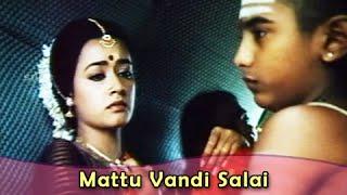 Mattu Vandi Salai - Satyaraj, Amala, Raja - Vedham Pudhithu - Tamil Classic Song