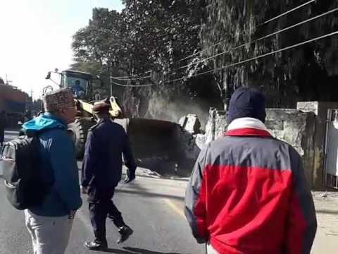 Hetauda sthit nepal trust ko karyalaya bhatkaudai gareko drishya