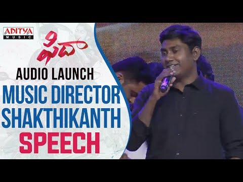 Music Director Shakthikanth Speech At Fidaa Audio Launch Live | Varun Tej, Sai Pallavi
