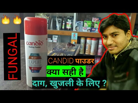 candid powder uses, how to apply, how works for fungal infection? CLOTRIMAZOLE dusting powder thumbnail