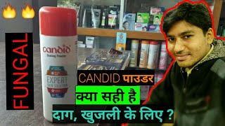 candid powder uses, how to apply, how works for fungal infection? CLOTRIMAZOLE dusting powder