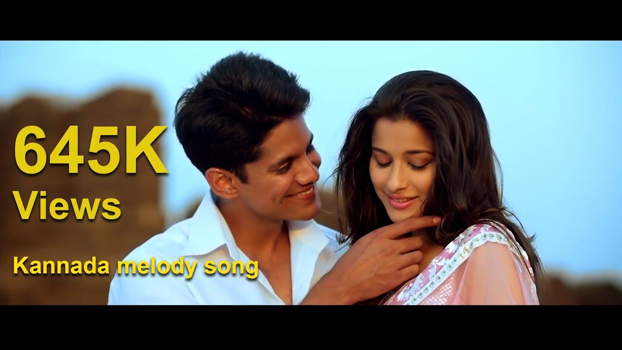 Ninna Danigaagi - Savaari 2 Movie Song Lyrics