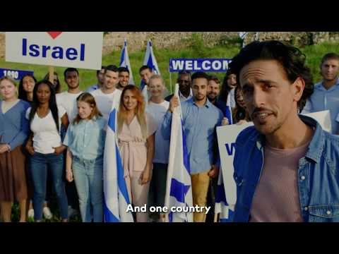 The Jewish Agency for Israel - Celebrating Israel @ 70