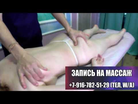 АСМР Массаж ASMR Massage. Релакс массаж, АСМР прикосновения