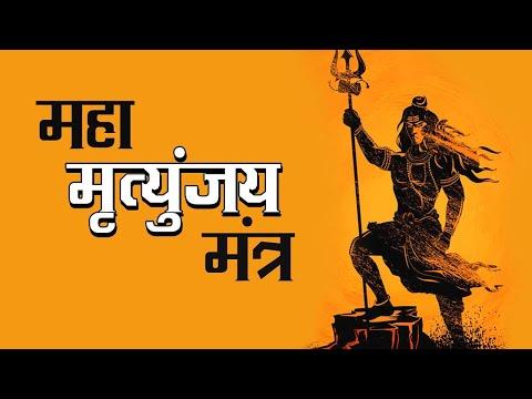 spiritual mahamrityunjaya mantra 10008 times chanting by 21 brahmins devotional to om namah shivaya