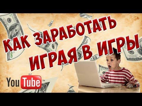 Бизнес инкубатор Zevs!!!из YouTube · Длительность: 3 мин37 с