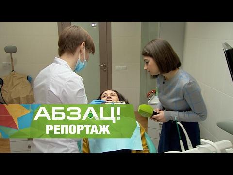 Стоматологическая поликлиника №20 Хабаровск: отзывы, адрес